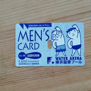 横浜国際プール回数利用券3500円(プール)