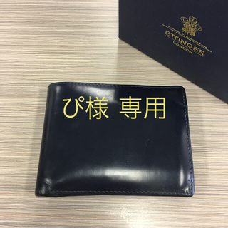エッティンガー(ETTINGER)のETTINGER エッティンガー 二つ折り財布(折り財布)