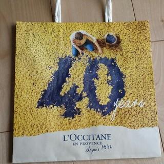 ロクシタン(L'OCCITANE)のロクシタン ショッパー(ショップ袋)