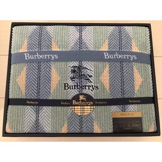 バーバリー(BURBERRY)の【新品未使用】西川産業 バーバリー タオルケット 日本製(タオルケット)