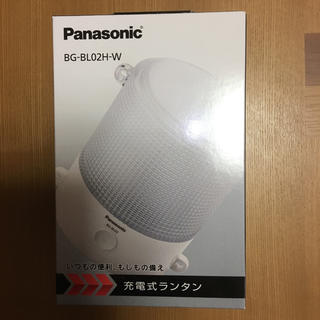 パナソニック(Panasonic)のパナソニック ランタン(新品 未開封)BG-BL02H(ライト/ランタン)