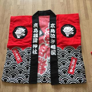 広島護国神社の泣き相撲 法被(甚平/浴衣)
