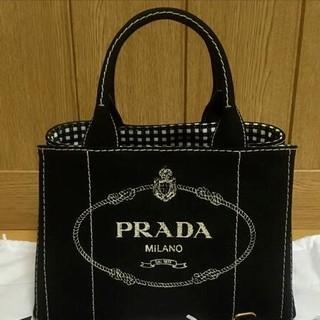 65bdda46f55d 11ページ目 - プラダ カナパ バッグの通販 1,000点以上   PRADAの ...