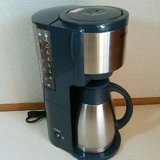 110  コーヒーメーカー