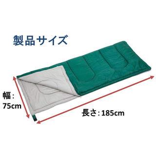 キャプテンスタッグ(CAPTAIN STAG)のキャプテンスタッグ  寝袋 【最低使用温度15度】 封筒型シュラフ (寝袋/寝具)
