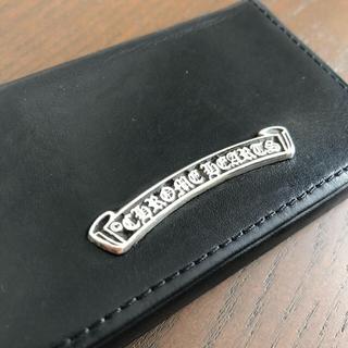 クロムハーツ(Chrome Hearts)のクロムハーツ  カードケース(名刺入れ)(名刺入れ/定期入れ)