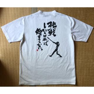 エスエスケイ(SSK)のベースボールシャツ SSK(その他)
