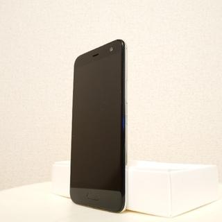 ハリウッドトレーディングカンパニー(HTC)の5%オフ中 HTC Android ONE X2 64GB ホワイト(スマートフォン本体)
