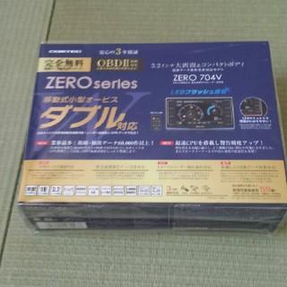 COMTEC ZERO 704V 新品未開封品(レーダー探知機)