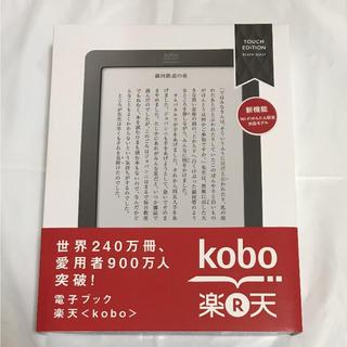 ラクテン(Rakuten)の楽天kobo●新品未開封●電子ブック●Wifi●本(電子ブックリーダー)