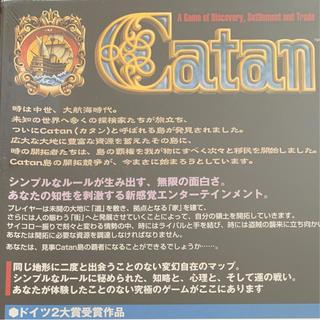 カプコン(CAPCOM)のCatan(カタン)(人生ゲーム)