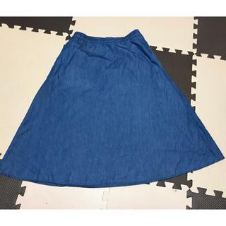 ザンパ(zampa)のザンパ  爽やかスカート    (ひざ丈スカート)