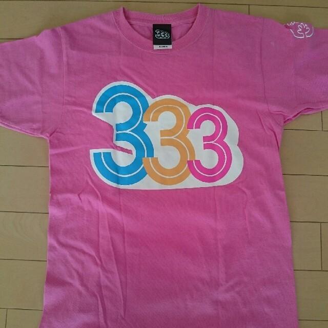 ジューシーズ トリオ3Tシャツ エンタメ/ホビーのタレントグッズ(お笑い芸人)の商品写真