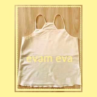 エヴァムエヴァ(evam eva)のevam eva  キャミソール ホワイト  レディース プリスティン インナー(キャミソール)