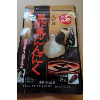 エガオ(えがお)のえがお 黒酢黒にんにく 20種類のアミノ酸がとれる (その他)