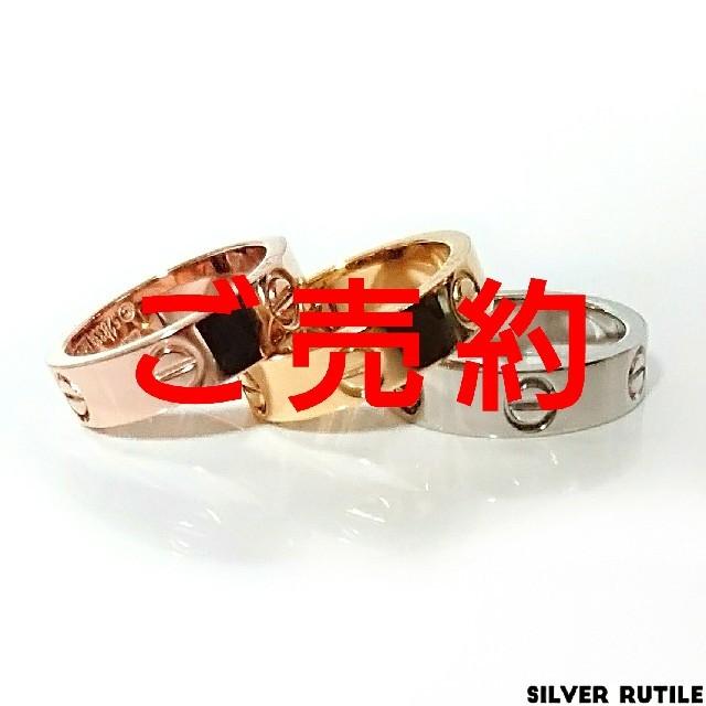 ハリネズミ様ご専用【ビスマークリング】アレルギーフリー/ラブリング レディースのアクセサリー(リング(指輪))の商品写真