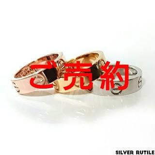 ハリネズミ様ご専用【ビスマークリング】アレルギーフリー/ラブリング(リング(指輪))