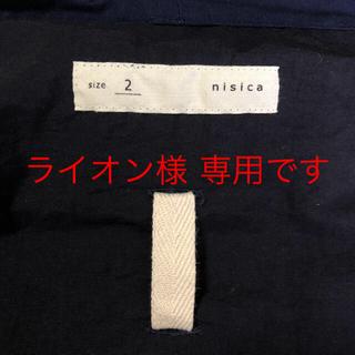 ヤエカ(YAECA)の【ライオン様専用です】nisica ニシカ フードシャツ(パーカー)
