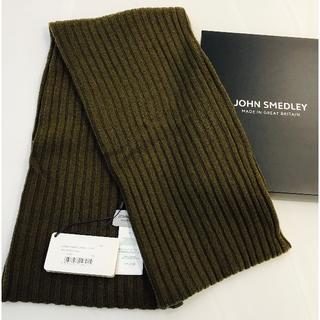 ジョンスメドレー(JOHN SMEDLEY)の新品 未使用 タグ付き ジョンスメドレー マフラー(マフラー/ショール)