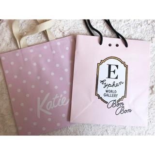 ケイティー(Katie)のkatieケイティーehyphen worldgallery bonbon紙袋 (その他)