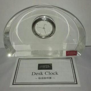 クリスタルダルク(Cristal D'Arques)の未使用 クリスタルダルク 置時計(置時計)