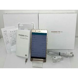 アンドロイド(ANDROID)のSIMフリー 超美品 UQモバイル HUAWEI P9 lite 送料無料(スマートフォン本体)