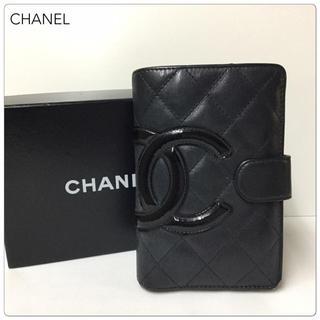 シャネル(CHANEL)のCHANEL カンボンライン 二つ折り財布 ラムスキン クロ×クロ(財布)