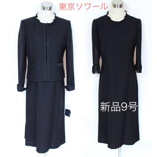 ソワール(SOIR)の新品  9号 アンサンブル スーツ ノーカラー ジャケット ワンピース (礼服/喪服)