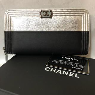 シャネル(CHANEL)のCHANEL  A80742  世界完売  激レア  ボーイシャネル(財布)
