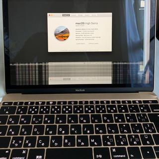 マック(Mac (Apple))のmacbook 12inch ジャンク品 gold 512gb 2015(ノートPC)