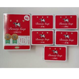 ギュウニュウセッケン(牛乳石鹸)の牛乳石鹸 赤箱 100g×5、125g×2(ボディソープ / 石鹸)