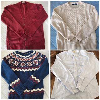ハーヴァード(HARVARD)の古着 まとめ売り 冬服 ニット カーディガン Yシャツ(ニット/セーター)