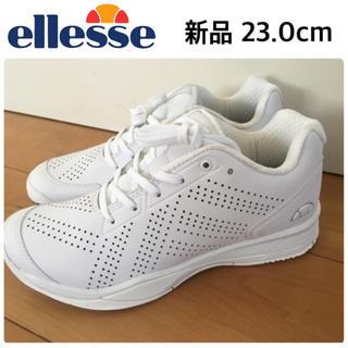 エレッセ(ellesse)の新品 エレッセ  テニスシューズ 23.0(シューズ)