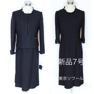 ソワール(SOIR)の新品 7号 アンサンブル スーツ ノーカラー ジャケット ワンピース (礼服/喪服)