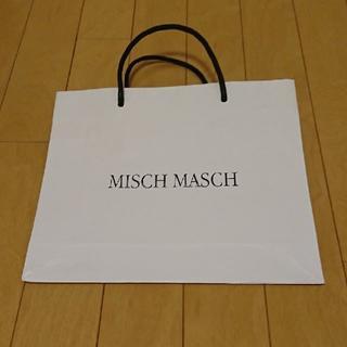 ミッシュマッシュ(MISCH MASCH)の★格安 MISCHMASCH(ミッシュマッシュ)紙袋★(ショップ袋)
