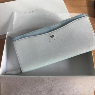 ヨンドシー(4℃)のluria 4℃  長財布 ライトブルー(財布)
