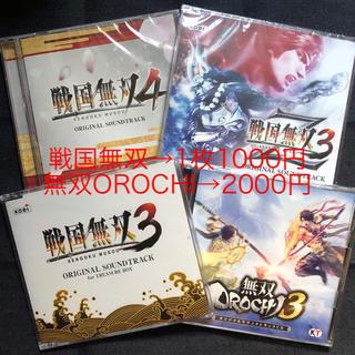 コーエーテクモゲームス(Koei Tecmo Games)の無双 サウンドトラック CD (ゲーム音楽)