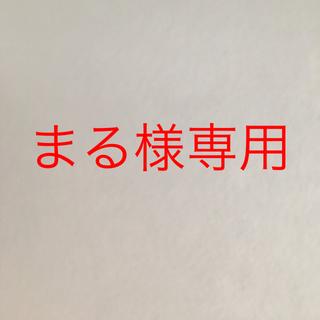 プロポーション(PROPORTION)のトレンチコート美品(トレンチコート)