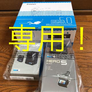 ゴープロ(GoPro)のGoPro HERO5 ブラック (ビデオカメラ)