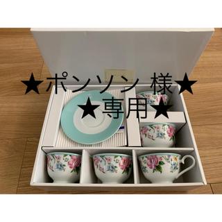 ナルミ(NARUMI)のNARUMI★5客ティーセット(グラス/カップ)