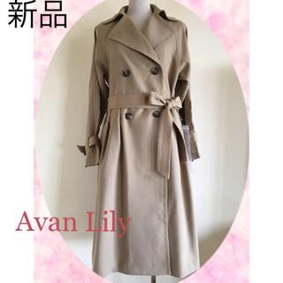 新品タグ付き Avan Lily ❤️ アヴァンリリィ   トレンチコート