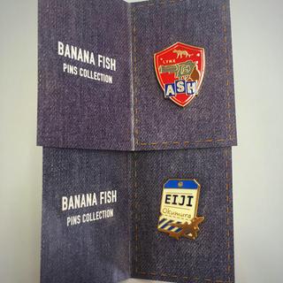 バナナフィッシュ(BANANA FISH)のBANANA FISH ピンバッジ セット(キャラクターグッズ)