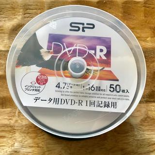 シリコンパワー データ用DVD-R 4.7GB 50枚(DVDレコーダー)