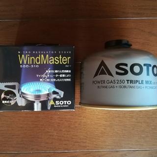 シンフジパートナー(新富士バーナー)の新品 SOTO ウインドマスターSOD-310 パワーガス250 1缶セット(ストーブ/コンロ)