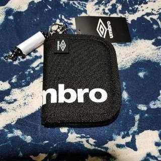 アンブロ(UMBRO)のアンブロ 財布(財布)