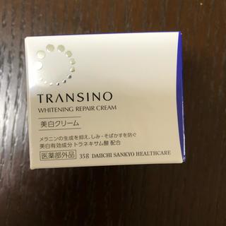 トランシーノ(TRANSINO)の新品 トランシーノ 薬用ホワイトニングリペアクリーム(フェイスクリーム)