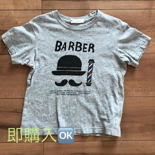 男児 THE SHOP TK 120cm 半袖Tシャツ グレー