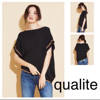 カリテ(qualite)の◆18AW 美品◆qualite カリテ◆アリンメトリー ヘムニット ライン F(ニット/セーター)