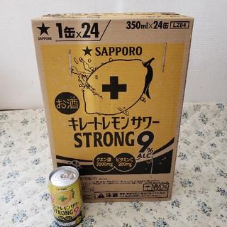 キュートレモンサワー缶酎ハイ24本(リキュール/果実酒)