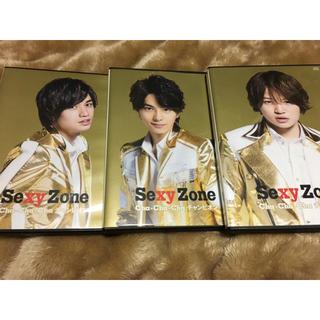 Sexy Zone Cha-Cha-Cha チャンピオン